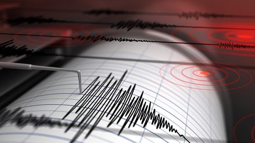 Dersim'de 4.1 büyüklüğünde deprem meydana geldi